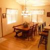 Dining Area Photo